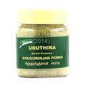 Uruthira Sirukurinjan Powder