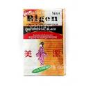 Bigen HairColour Oriental Black