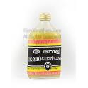 Illupennai Oil